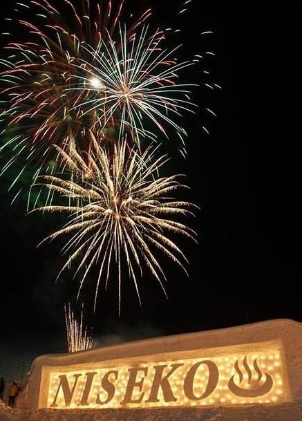 fireworksniseko.jpg