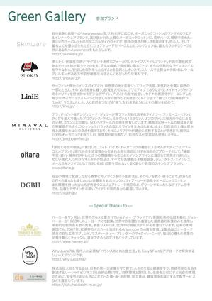 GG_Release_151130-page-002.jpg