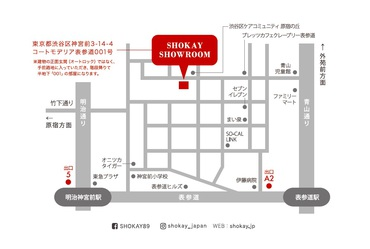 2017-11-07Shokay10thEventInv4.jpg